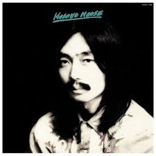 Mike's Jukebox: Hosono House by Haruomi Hosono